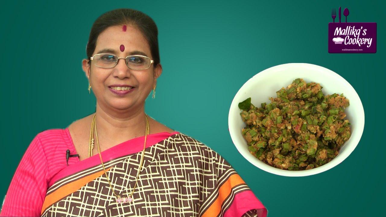 Paruppu Usili Recipe | Mallika Badrinath | Cluster Beans South ...
