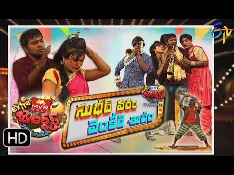 Extra Jabardasth | 24th November 2017 | Full Episode | ETV Telugu