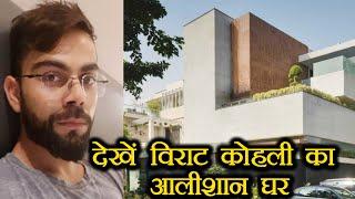 Virat Kohli Birthday : Watch Virat Kohli's luxurious house from Inside    वनइंडिया हिंदी
