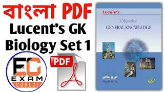 Book bangla site pdf