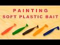 オリジナルカラーのワームを手作り! / Painting soft plastic bait