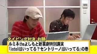 "http://www.digitalhome-yoshimoto.com/ ""今回のパソコン自慢は、石田靖..."