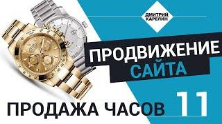Как избежать статус мало показов в Яндекс Директ. Обучение контекстной рекламе.