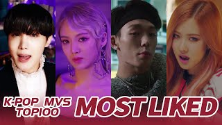 [TOP 100] MOST LIKED K-POP MV OF ALL TIME  • February 2020