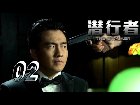 【潜行者】The Stalker 02 李正白险中求生 LI ZhengBai survives in danger  1080P