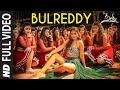 BulReddy Video Song | Sita Telugu Movie | Payal Rajput | Bellamkonda Sai Sreenivas, Kajal Aggarwal