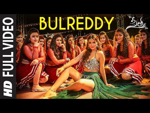BulReddy Video Song | Sita Telugu Movie | Payal Rajput | Bellamkonda Sai Sreenivas, Kajal Aggarwal