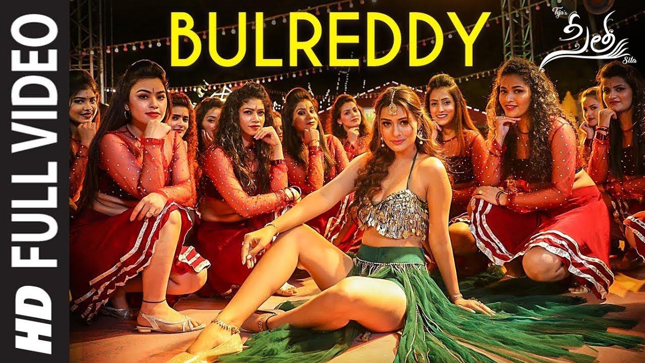 Download BulReddy Video Song | Sita Telugu Movie | Payal Rajput | Bellamkonda Sai Sreenivas, Kajal Aggarwal