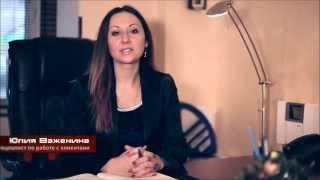 Готовые оффшорные компании(Готовые оффшорные компании http://bramagroup.com.ua/gotovye-offshory.html Готовый оффшор - экономит Ваше время. Также мы откроем..., 2014-03-09T08:00:06.000Z)