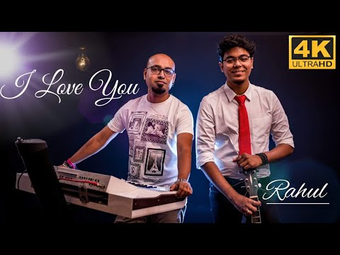 I LOVE YOU | Bodyguard | Rahul Dutta | Reprised Version | 4K
