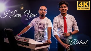I LOVE YOU | Bodyguard | Rahul Dutta | Reprised Version | 4K