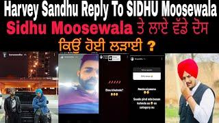 Harvy Sandhu Sidhu moose wala | Harvy Sandhu Reply To Sidhu Moose wala |