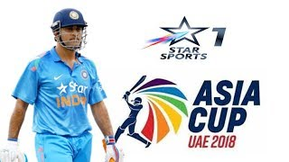 Star Sports 1 live telecast Asia Cup 2018 in India | English Commentary