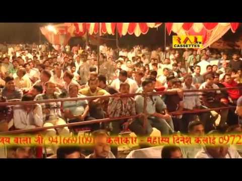 Thar Thar Kape The Angrej || थर थर कापे थे अंग्रेज || Jaideep Dujana || Haryanvi Ragni & Song
