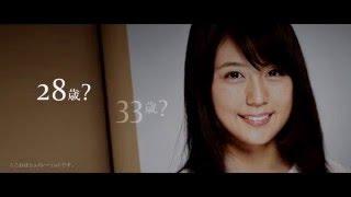 もしも未来の肌を見れるなら? 有村架純、55歳の自分に向き合う。:SK-II