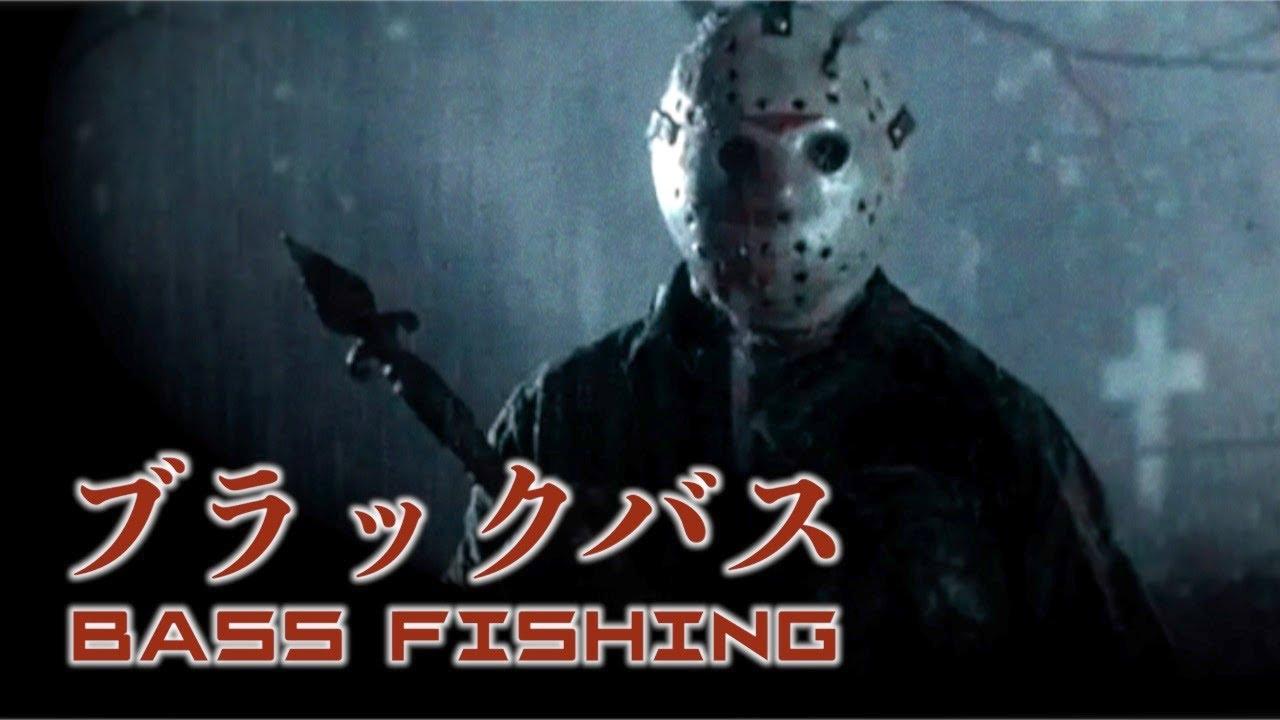 """【スモールマウス】Japan Bass Fishing """"BRONZEBACK"""" #299"""