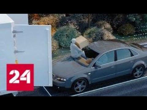 Воры-акробаты грабят дальнобойщиков на ходу - Россия 24