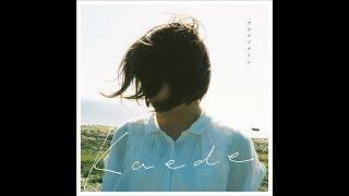 Kaede「クラウドナイン」 2019年4月23日(火) CD-R(限定店舗のみ/完全...