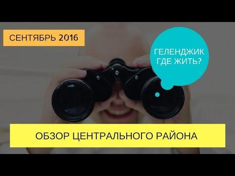 Видео Центр ремонта отзывы