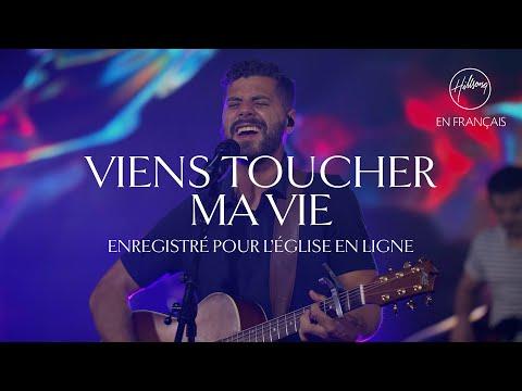 Viens toucher ma vie (L'église en ligne) | Hillsong France