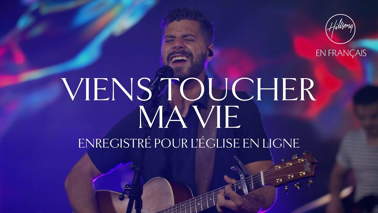 Download Viens toucher ma vie (L'église en ligne) | Hillsong France