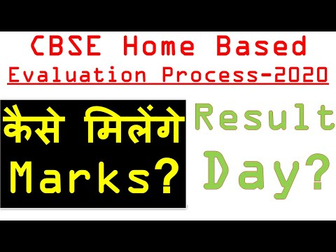 cbse-evaluation-process-2020/cbse-board-exams-2020-answersheets-from-home/cbse-board-copies-check?