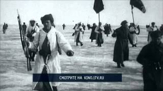 «Кронштадт 1921» Двухсерийный документально‑игровой фильм