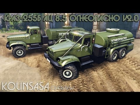 KrAZ-255B AC 8.5 Flammable v2.0