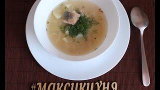 Суп из консервированной горбуши.