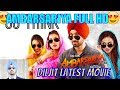 Jatt Ambarsariya Full Movie Diljit Dosanjh | Punjabi Movie 2019 | Jasleen Kaur | Kirat |  Navneet |