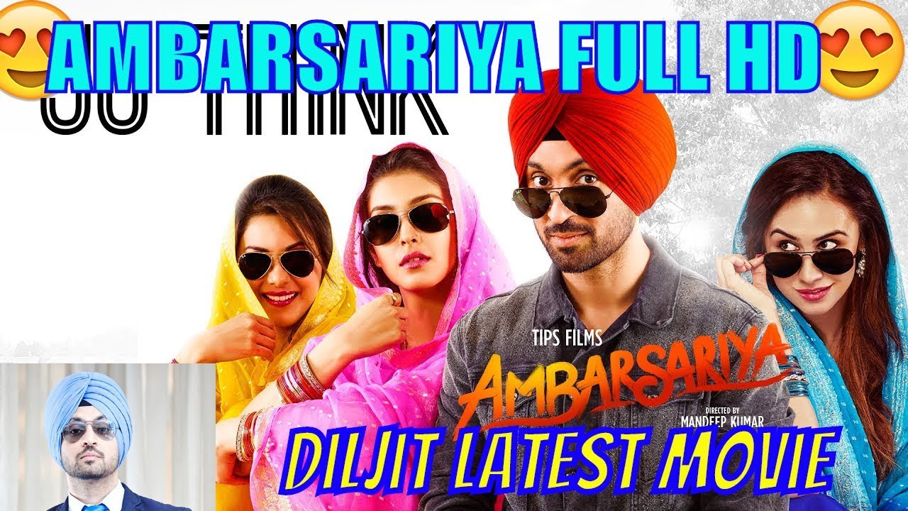 Download Jatt Ambarsariya Full Movie Diljit Dosanjh | punjabi movie 2019 | Jasleen Kaur | Kirat |  Navneet |
