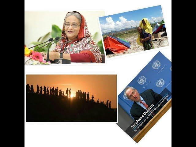 TODAY 10 SEPTEMBER 2018#English News Translation in Rohingya Language By Mr Sherif Arakani