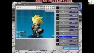 위징의 초보 겟엠프드 탐방기-1