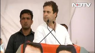 सत्ता में आए तो किसानों का कर्ज 10 दिन में माफ होगा : राहुल गांधी