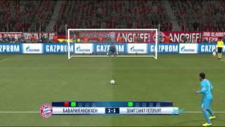 Бавария Мюнхен vs Зенит СПБ/Серия пенальти. (Pes 16)