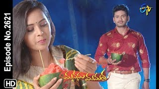 Manasu Mamata 14th June 2019 Full Episode No 2621 ETV Telugu