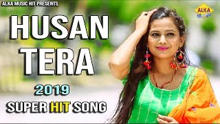 New Haryanvi Song || Husan Tera || Alka Sharma || Nitin Kashyap Mavi || Haryanvi Song 2019