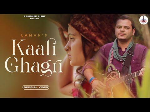 Laman    Kaali Ghagri    Official Song    Folk Himachal    Shimla    Soni Soni Sadkan
