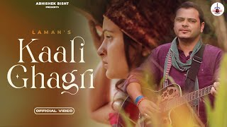 Video LAMAN - KAALI GHAGRI download MP3, 3GP, MP4, WEBM, AVI, FLV Januari 2018