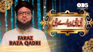 Nabi Nabi Pyare Nabi | Faraz Raza Qadri | ODS PRODUCTION NAAT | Rabi Ul Awal 2020