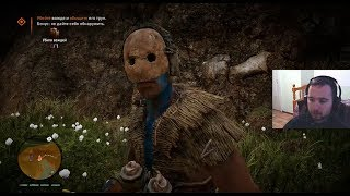 Far Cry Primal - часть 20 - Война племен