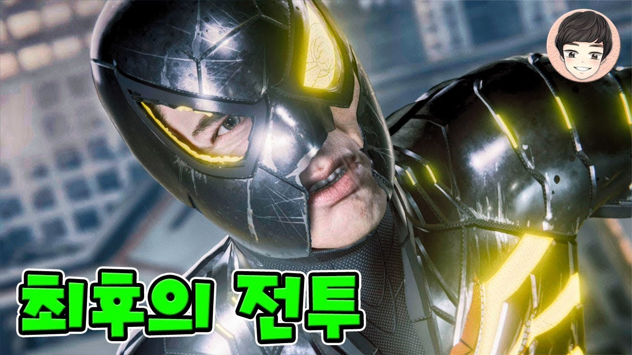 ps4 games 2019 기파이더맨 만렙 달성! 최강 슈트로 마지막 전투 ...