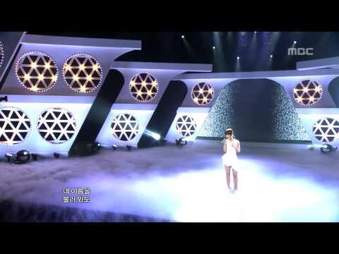 Yang-Pa - It hurts, 양파 - 아파 아이야, Music Core 20110430