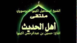 Wazou Zarma Ismaila Akibou EL-Dossowie (6)