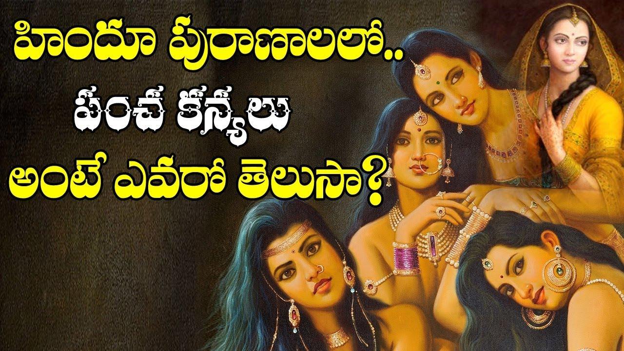 the epics of ramayana and mahabharata