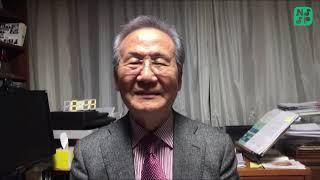 2020 김상복 목사님 축사 Rev. Sang Bok Kim's Blessing
