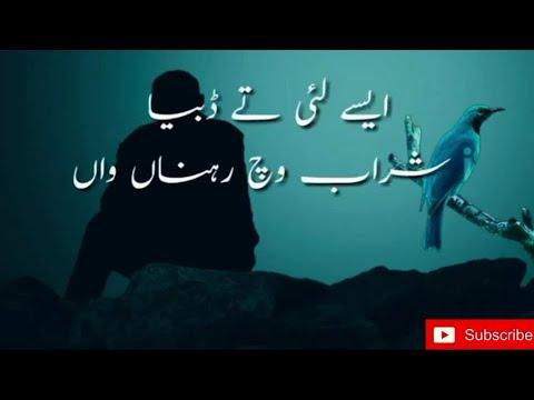 Download Sajna Main Ghama De Azab Vich Rehna Waan   Audio Mp3 Song   Rahat Fateh Ali Khan Ak lyrics