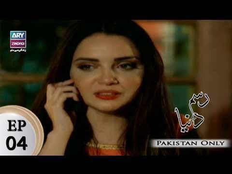 Rasm-e-Duniya - Episode 04 - ARY Zindagi Drama