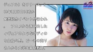 美少女伝説・佐々野愛美、フィギュア体型で多彩なコスプレ披露. 佐々野...