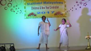 Download Kids dance Malayalam MP3 song and Music Video